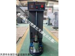 GBT50123 粗粒土相对密度仪技术参数