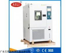OA-80 臭氧老化試驗裝置容積