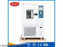 OA-80 臭氧老化試驗裝置規格