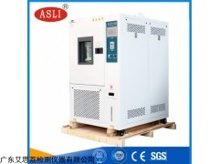OA-80 臭氧老化試驗裝置方法