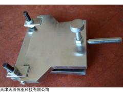 WZY-120 怀化市防水卷材弯折仪