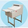 wi136074 自动洗片机