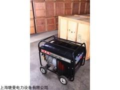 190a发电焊一体机