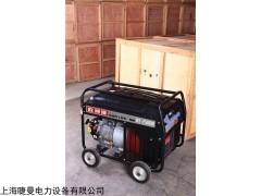 钢厂250A柴油发电焊机