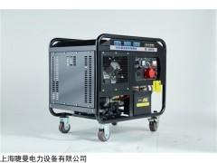 單把400A柴油發電焊機