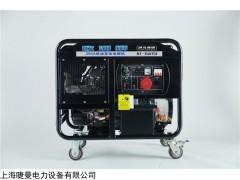 频率HZ50 500A柴油发电电焊机