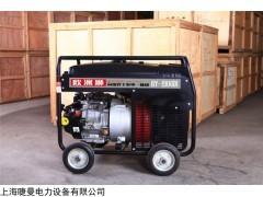 管道焊機250A汽油發電電焊機