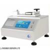 RX-5011 陶瓷磚磨擦系數測定儀
