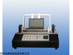 6000A 显示器摇摆寿命试验机
