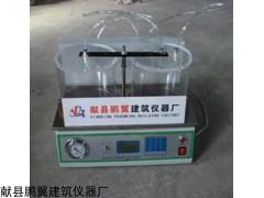 HLM-2沥青混合料大理论密度仪