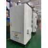 河南省专业性厂家奥斯恩氮氧化物在线监测系统