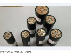供应单芯防水橡套电缆