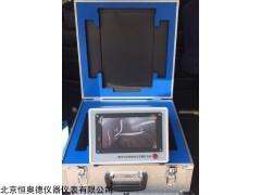 H29448 数字式标准模拟应变量校准器