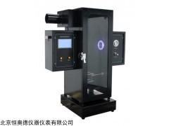 HAD-CY3 建材烟密度测试仪