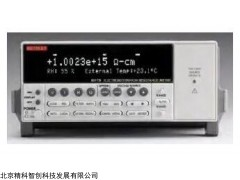 PRPM-1000 热释电系数高温测试系统