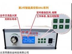 ANJ703.5-220V 微型真空泵