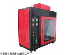 DP-PC3 泡沫塑料水平燃烧测定仪