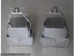 DP28149 箱式采泥器