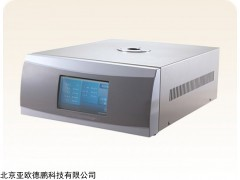 DP-C200 差示扫描量热仪