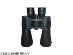 DP28139 烟气黑度望远镜