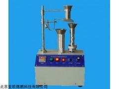 DP28136 分子筛堆积密度测定仪