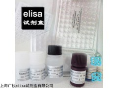 豬血小板活化因子(PAF)ELISA試劑盒