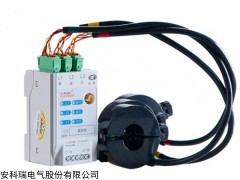 AEW100-D15X 云南环保用电监控系统模块