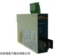 湖南电力变送器BD-AI厂家