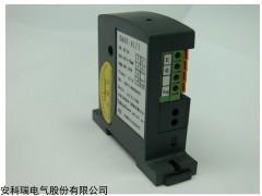 江苏省电流传感器BA05-AI/I价格