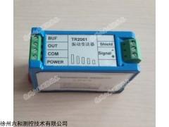 TR2061轴承振动变送器