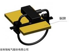 杭州市罗氏线圈变送器BR-AI 200-1000A