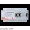 消防设备电源监控主模块AFPM3-2AVML
