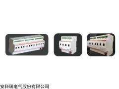 智能照明控制电源模块ASL100-P640/30