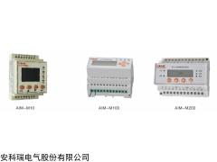 绝缘故障定位仪AIL100-8