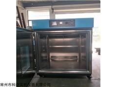 KM-BL-GHX (夹层)建筑安全玻璃高温恒温试验箱
