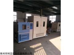 KM-BL-HS (夹层)电热膜安全玻璃湿热试验箱
