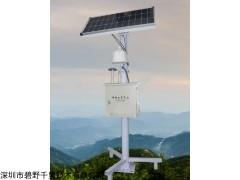 BYQL-AQMS 熱門微型空氣質量監測站,具備對接平臺聯網能力