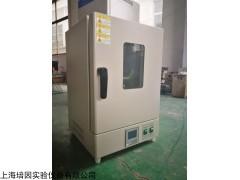 DHG-9140A 石家庄立式电热恒温鼓风干燥箱