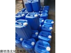 浩北-106 黄山市防丢水变色剂辅助研发