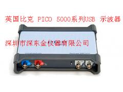 PicoScope 5242D PC示波器 英国比克