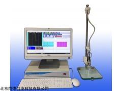 谱分析仪JP-2D