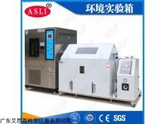 TH-80 消声器可程式恒温恒湿试验箱