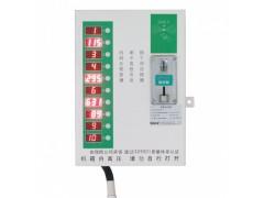 ACX-10AH 安科瑞电瓶车10路智能充电桩