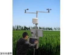 BYQL-QX 農業大棚便攜式氣象觀測站,氣象實時在線監測系統