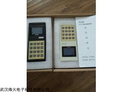 同江市电子地磅遥控器