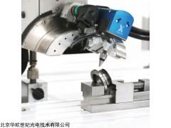 芬兰xtsress3000残余应力检测仪中国代理商