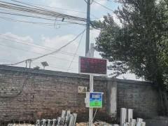 OSEN-AQMS 湖南省网格化污染源追踪空气监测微型站厂家排行