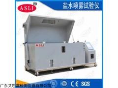 SH-60 超载电容器盐雾测试机