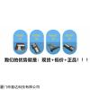 NTCF02 【模块】NTCF02