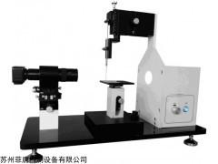 FT-CAMA1 接触角水滴角试验仪